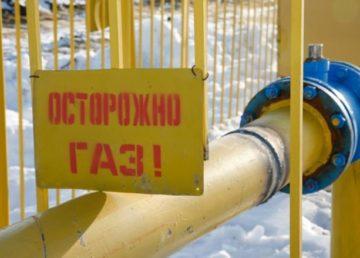 В Тверской области планируется начать газификацию нескольких районов