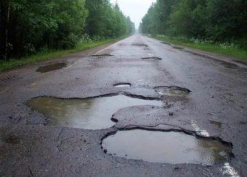 В Калязинском районе ДРСУ заплатит штраф в несколько миллионов рублей за невыполненный ремонт дороги