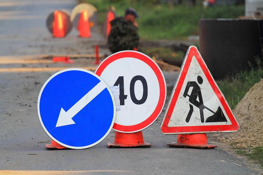 Тверскую область ждет глобальный ремонт дорог