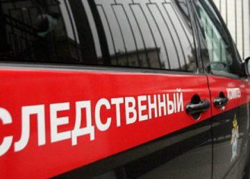 Следователи устанавливают обстоятельства смерти малолетнего ребенка в Рождественскую ночь в Калязине