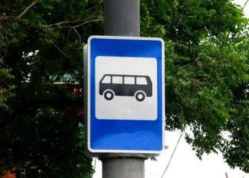 В Кашине по требованию прокуратуры благоустроят автобусную остановку