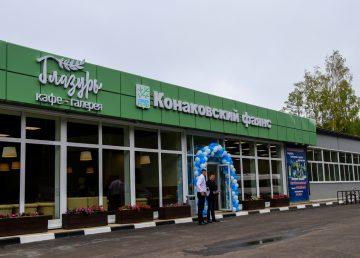 В Конаково открылся производственно-туристический комплекс «Конаковский фаянс»