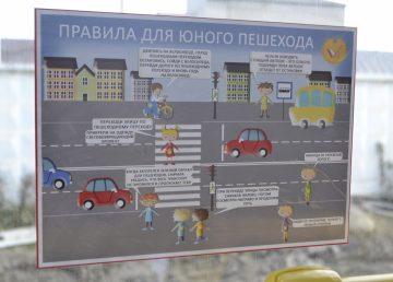 Активисты ОНФ призвали школьников Тверской области быть осторожнее на дорогах