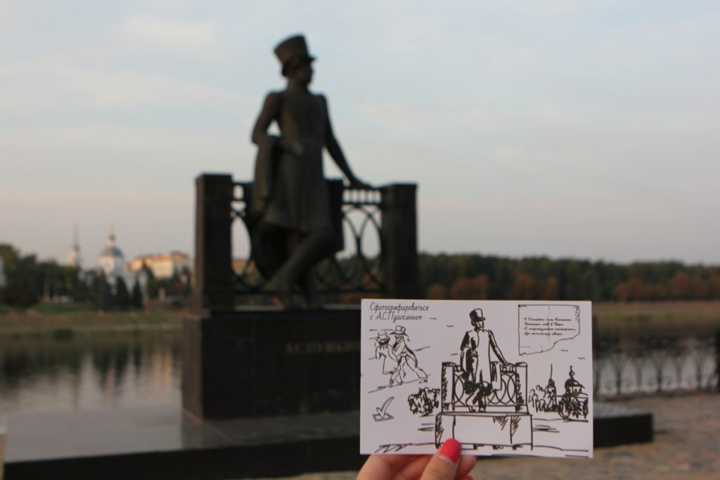 Квест-открытки по Твери