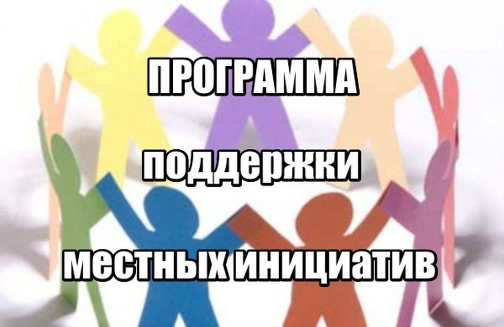 В Тверской области завершён новый объект по ППМИ