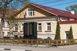 В Твери открывается выставка Александра Шилова