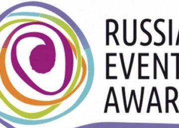 Тверская область получила 7 наград Национальной премии Russian Event Awards 2018