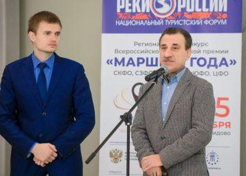 Туристические маршруты Тверской области будут представлены в Ульяновске
