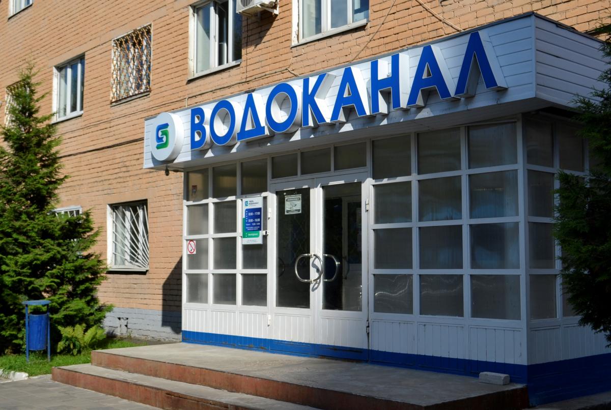 Генеральный директор «Тверь Водоканала» провел первый прием граждан