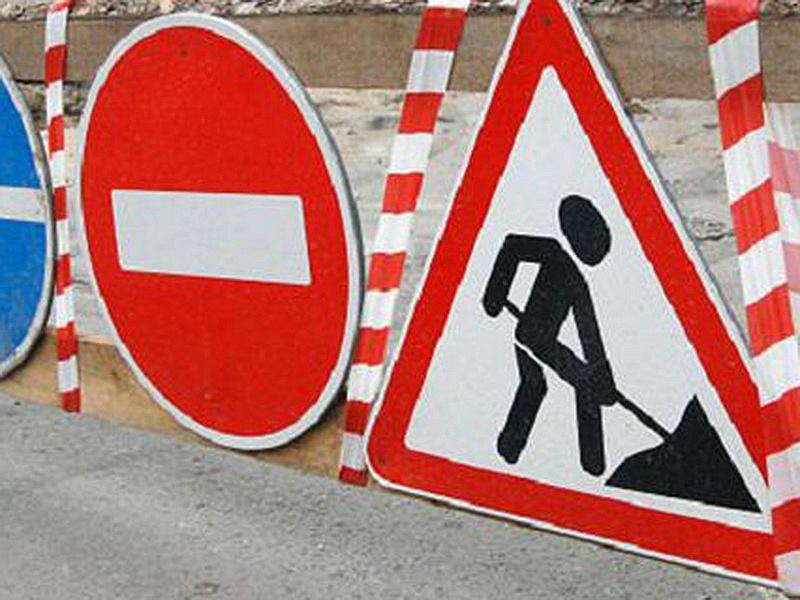 В Твери из-за ремонта дорог будет перекрыто движение