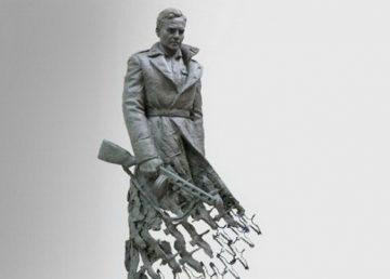 В Тверской области открыт закладной камень на месте Ржевского мемориала советскому солдату