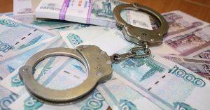 В Твери мошенник похитил почти 2 млн рублей у собственника жилья