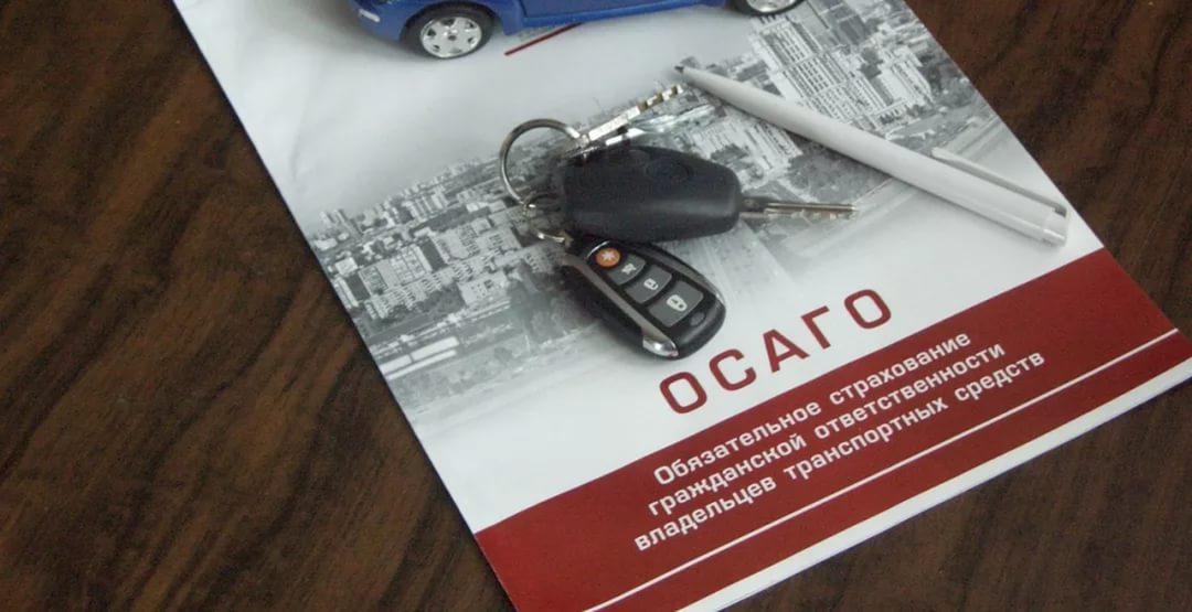 В Тверской области полис ОСАГО можно оформить на почте