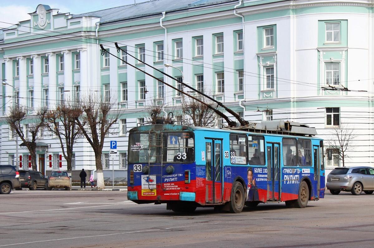 В «Южном» изменится схема движения троллейбуса №7