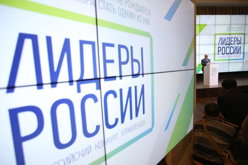 Тверскую область на «Лидерах России» представят 6 участников