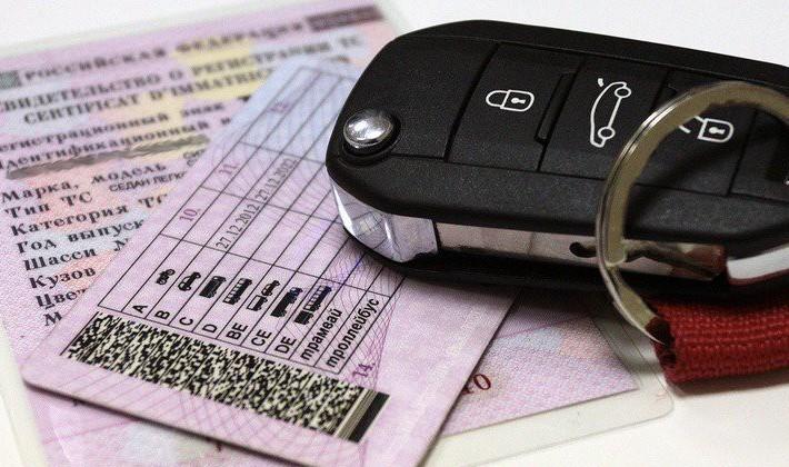 В водительские права и ПТС могут внести изменения