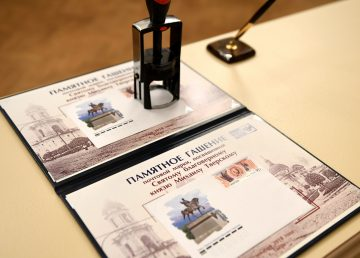 В Твери состоялась церемония гашения почтовой марки «Святой благоверный князь Михаил Тверской»