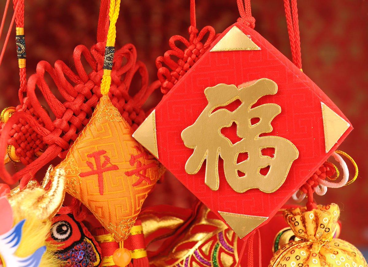 Открытка для богатства в китайский новый год 2019, открытки