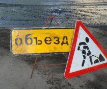 В Твери на Петербургском шоссе провалился грунт
