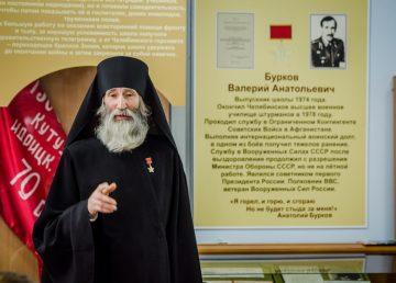 Молодежь Тверской области встретится с Героем Советского Союза Валерием Бурковым