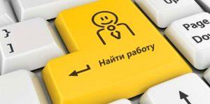 В Тверской области за год нашли работу более 24 тысяч жителей региона