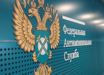Антимонопольная служба рассмотрит дело о сомнительной закупке ФАПов у ржевской «Электромеханики»
