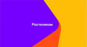 «Ростелеком» получил сертификат совместимости системы «СКИТ» с российской СУБД Postgres Pro