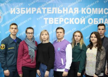 В Твери состоялось первое заседание молодежного избиркома