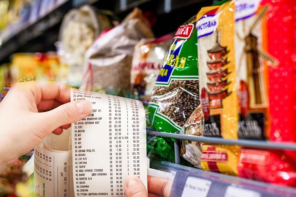 ЦБ предсказал резкий скачок цен на продукты уже в апреле