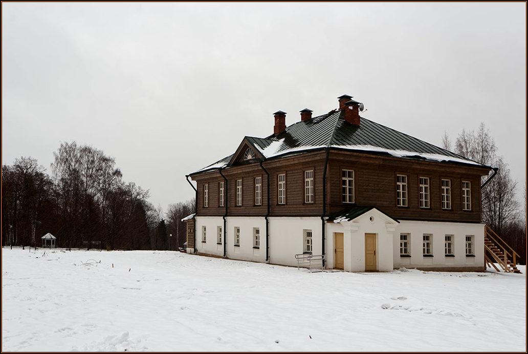 Усадьба в Верхневолжье признана объектом культурного наследия