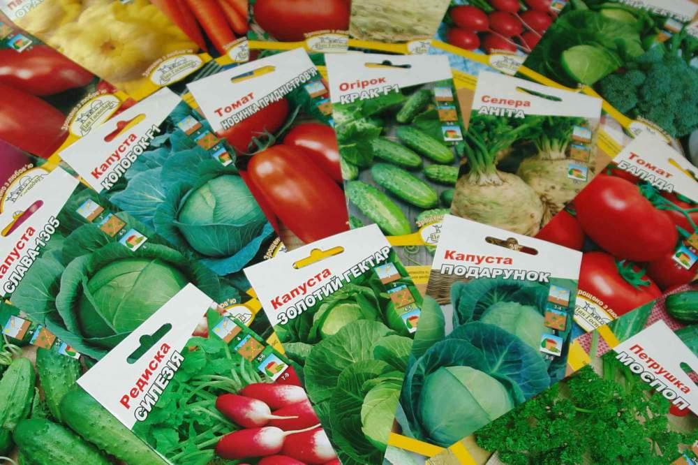 В Твери и Зубцове продают невсхожие семена