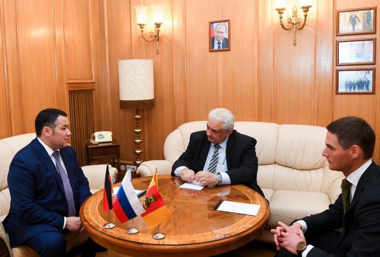 Тверская область и Германия будут развивать сотрудничество в подготовке отраслевых специалистов