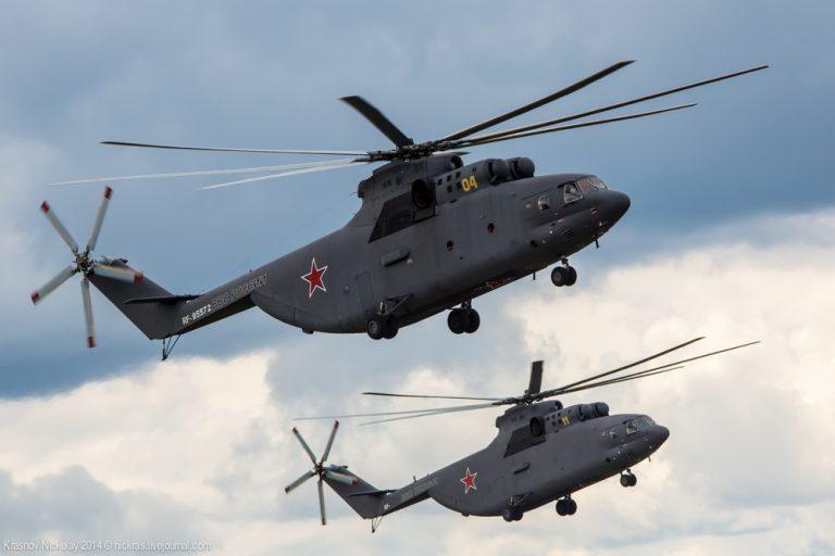 Все вертолеты слетятся в Тверскую область