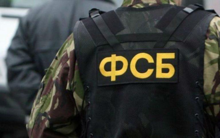 В Твери сотрудники ФСБ задержали пособников террористов