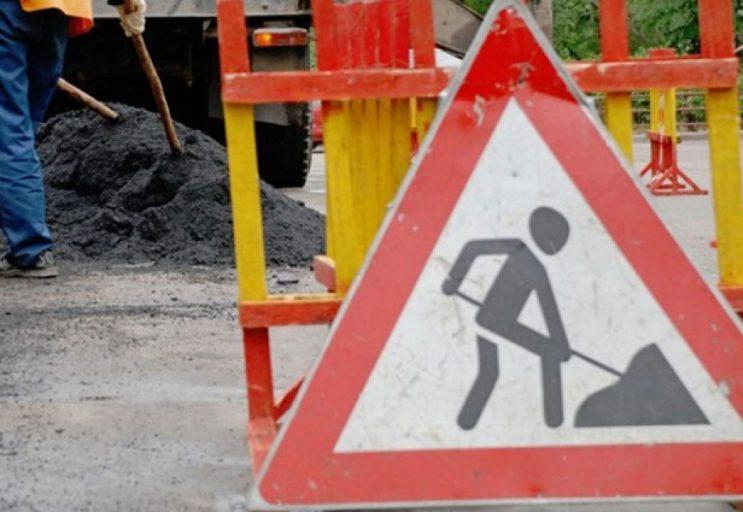 На ремонт дороги по улице Луначарского в Твери выделят свыше 19,5 млн рублей