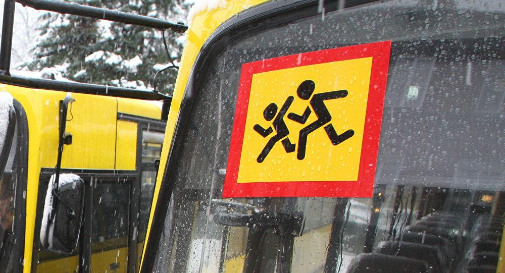 В 13 муниципалитетов Тверской области поступят новые школьные автобусы