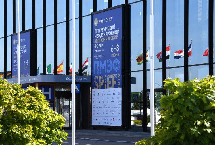 Тверская область планирует привлечь 55 млрд рублей инвестиций по итогам ПМЭФ-2019