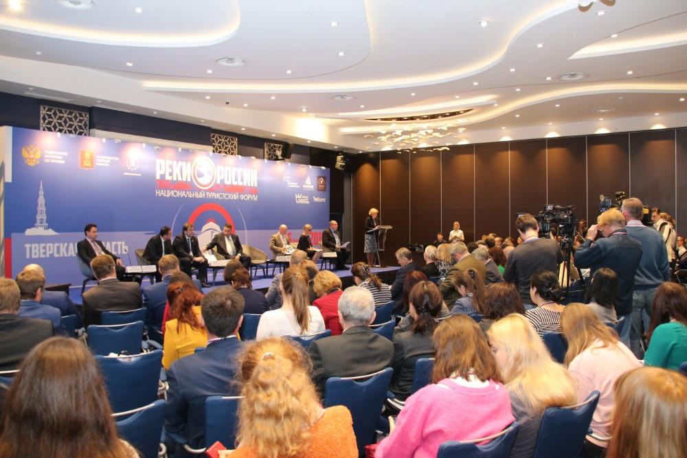 На форуме «Реки России» в Тверской области обсудят привлечение туристов в малые города