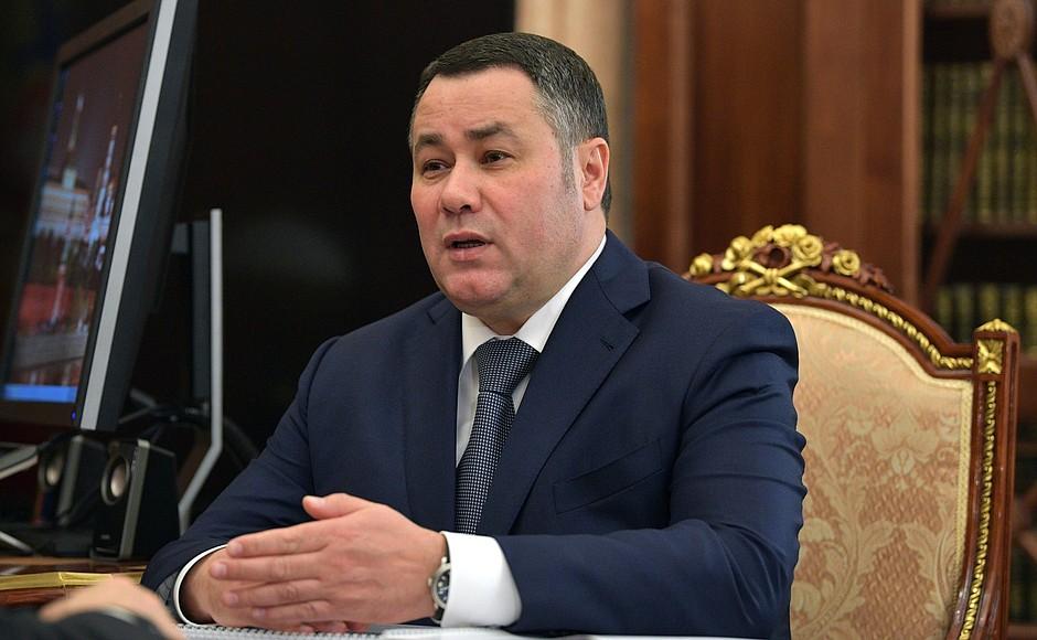 Владимир Путин провёл встречу с губернатором Тверской области Игорем Руденей