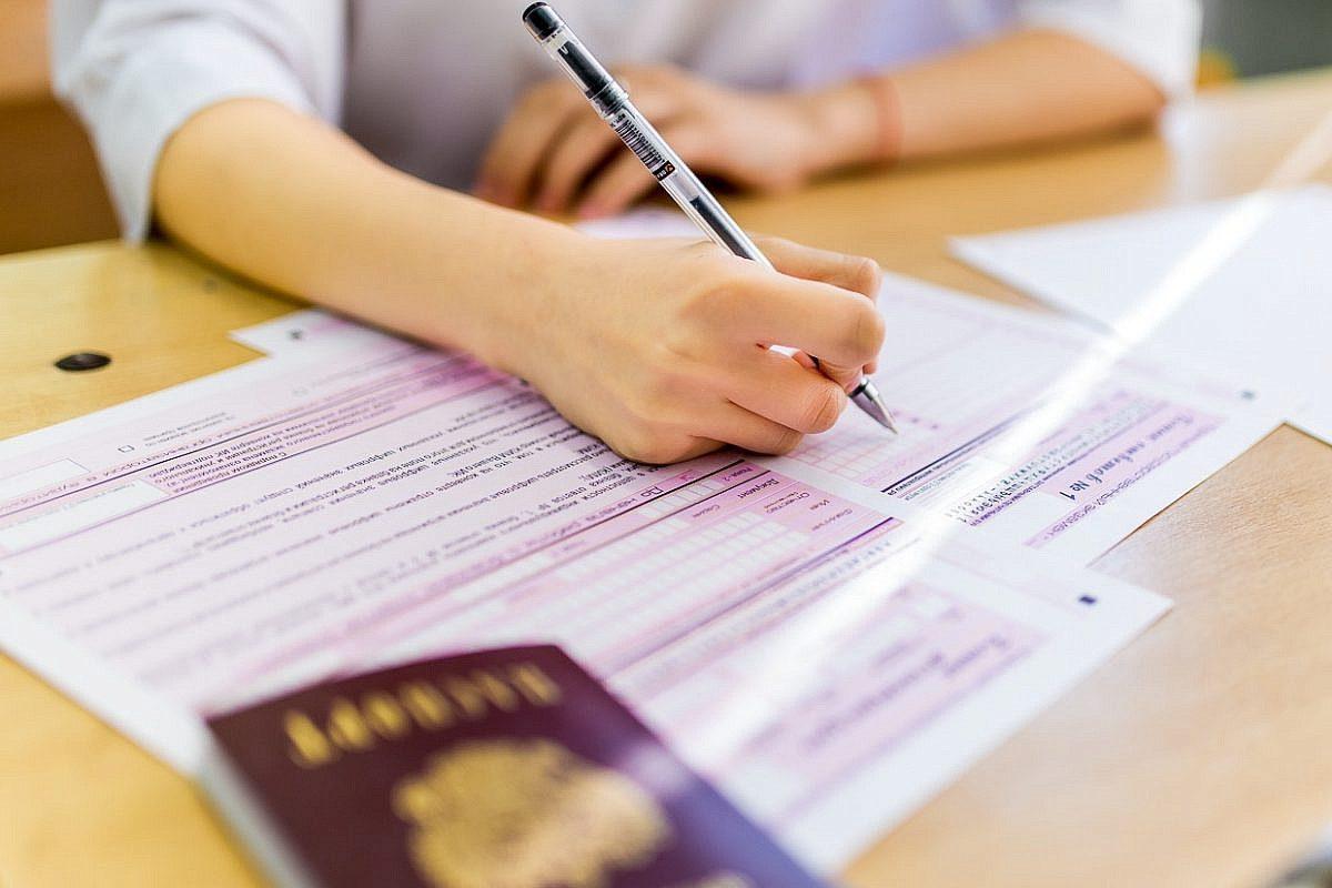 Школьников, педагогов и родителей Тверской области приглашают принять участие в онлайн-опросе о ЕГЭ