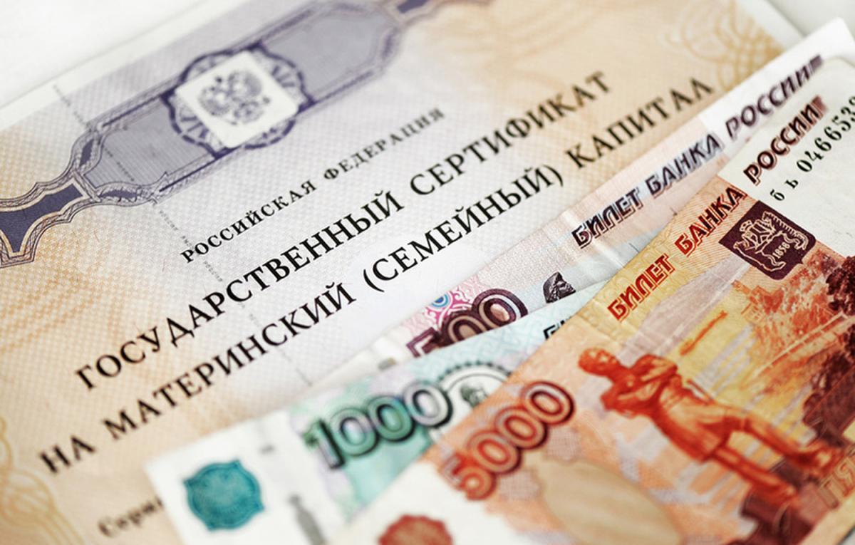 Многодетные семьи Тверской области получают маткапитал
