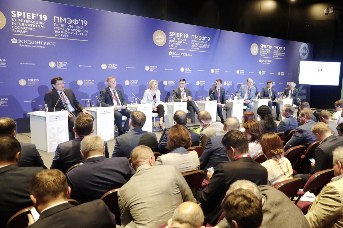 Делегация Тверской области участвует в ПМЭФ-2019