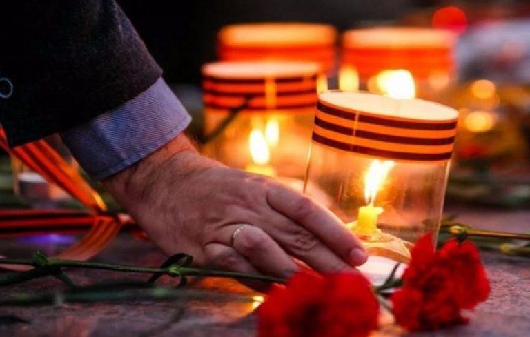 22 июня в Тверской области пройдет патриотическая акция «Свеча памяти»
