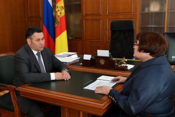 Игорь Руденя провёл встречу с руководителем УФНС по Тверской области