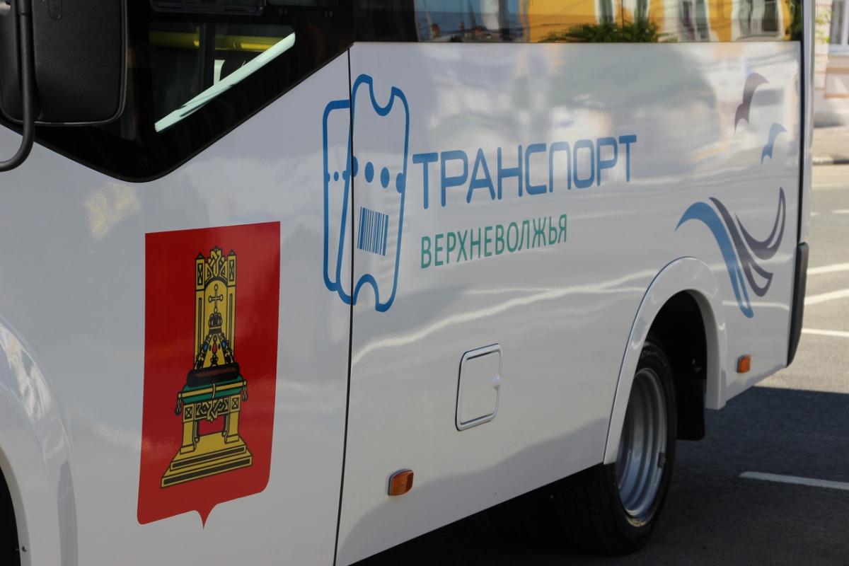Новую модель пассажирских перевозок в Тверской области запустят в 2020 году