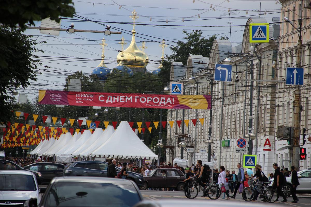День города в Твери посетили 160 тысяч человек