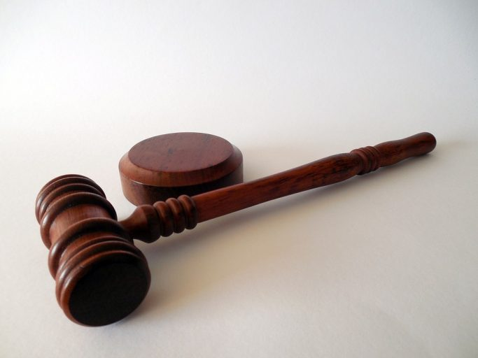 Бывшего начальника одного из отделов УМВД по Тверской области осудили за взятку