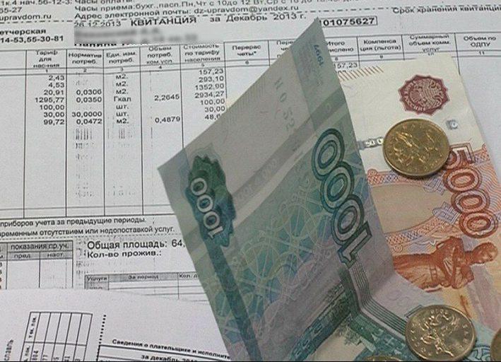 Подорожают ли в Тверской области услуги ЖКХ с 1 июля