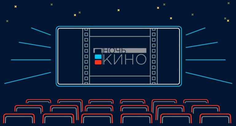 В Тверской области на 40 площадках покажут кино