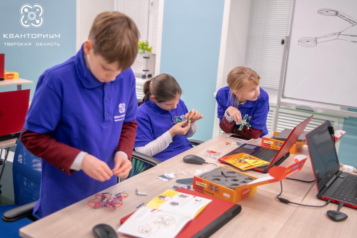 В Тверской области к иркутским школьникам приехал технопарк «Кванториум»